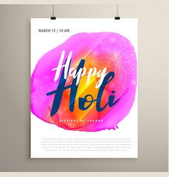 abstract holi festival flyer design vector image