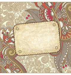 grunge vintage template vector image
