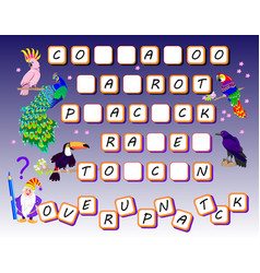 logic puzzle game for kids to study english words vector image