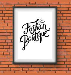 Simple Text Design for Fashion Boutique Concept vector