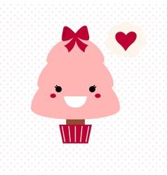 Cute love Kawaii Tree vector image vector image