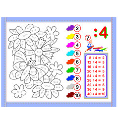 Exercises for kids with division number 4 vector