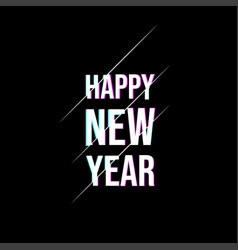 Happy new year 2021 background cover card vector