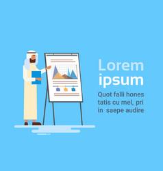 arab business man presentation flip chart finance vector image vector image