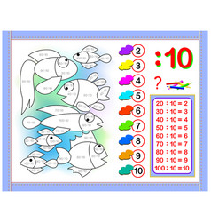 exercises for kids with division number 10 vector image