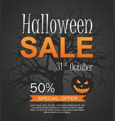hallowen sale banner with pumpkin vector image