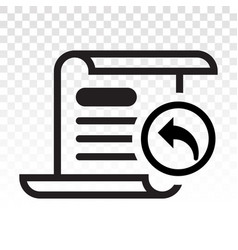 Import files or document download icon with line vector