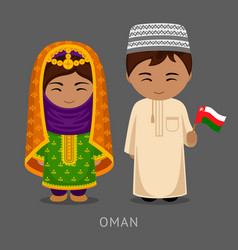 omani in national dress with a flag vector image