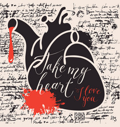 Valentine card with human heart blood and words vector