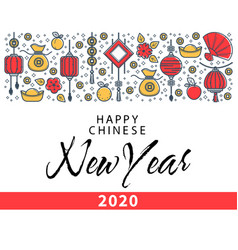 chinese new year 2020 greeting banner oriental vector image