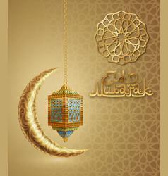 Eid mubarak background with lantern vector