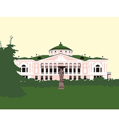 Old house in the middle of the park vector