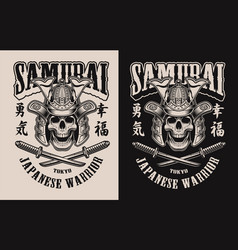 black and white with a skull in a samurai helmet vector image