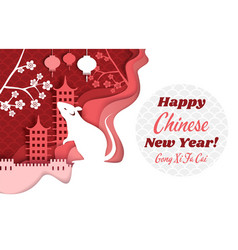chinese new year 2020 in vector image