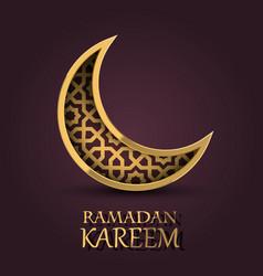 Ramadan kareem cover mubarak background templat vector