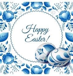 Round folk frame Happy Easter vector