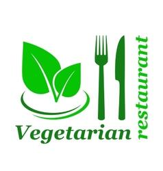 Vegetarian restaurant sign vector
