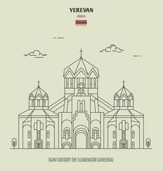 cathedral yerevan armenia vector image