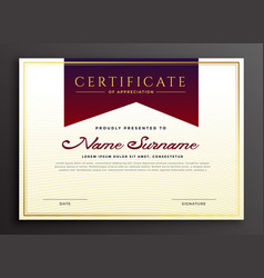 Certificate of appreciation business template vector