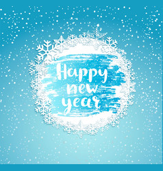 happy new year frame from snowflakes vector image