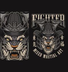 with tiger in a samurai helmet vector image