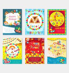 purim carnival set poster invitation flyer vector image vector image