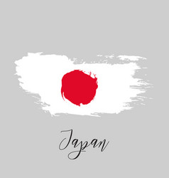 japan watercolor national country flag icon vector image