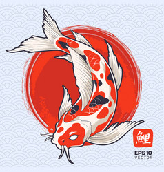 Koi fish art vector