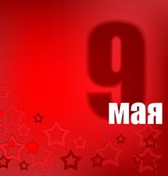 9 may vector