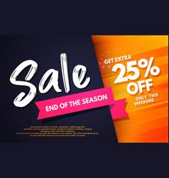 end season sale banner vector image
