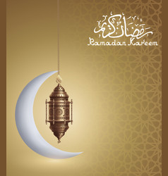 Lantern with white crescent vector