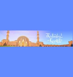 Mosque building ramadan kareem muslim religion vector