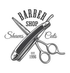 Vintage monochrome barbershop logo vector