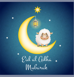 eid al adha mubarak arabic muslim traditional vector image