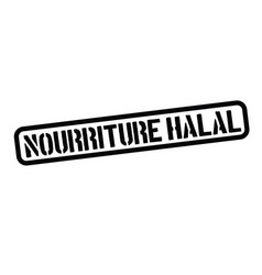 Halal food stamp in french vector