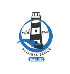 Marine logo original design estd 1976 retro badge vector