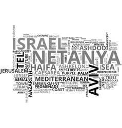 Netanya word cloud concept vector