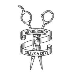 Vintage monochrome hairdresser salon logotype vector