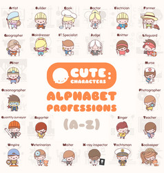 Cute kawaii characters alphabet professions vector