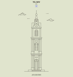 Jaffa clock tower in tel aviv israel vector