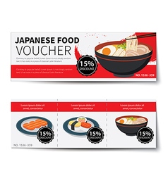Japanese food voucher discount template design vector