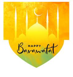 Happy barawafat bright festival card design vector