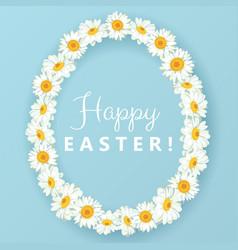 happy easter card chamomile egg shape frame vector image