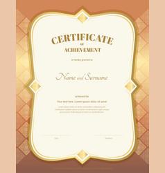 portrait certificate of achievement template vector image vector image