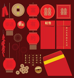 Chinese style design element vector