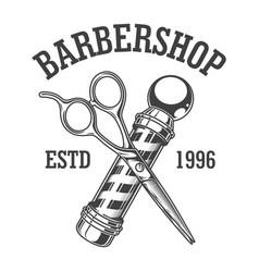 Vintage barbershop monochrome logotype vector