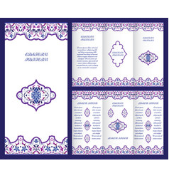 arabic ornate booklet vector image