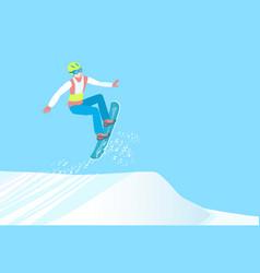 professional snowboarding winter sport vector image