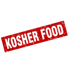 Square grunge red kosher food stamp vector