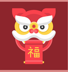 chinese new year flat icon vector image